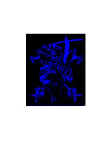 $JBClub - Create & Destroy -